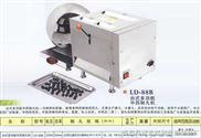 小型制丸机,台式制丸机,多功能制丸机(适合加工12-25大蜜丸)