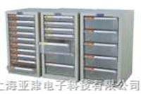 A4M-105文件柜办公文件柜,办公柜,资料柜,资料整理柜