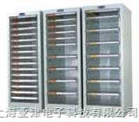 A4S-115文件柜亚津专业生产办公文件柜,B4办公文件柜,a3办公文件柜批发加工定制