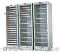 A4S-118办公文件柜效率柜,零件柜,整理柜,文件整理柜