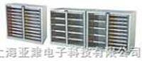 A4S-220文件柜文件夹文件柜,文具店文件柜,办公文件柜