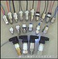 PC-水压开关、水压控制器、水压检测开关、水压控制开关、水压传感器、水压感应器、水压报警开关、可调水压开关