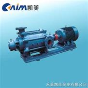 TSWA型卧式多级离心泵,多级泵,水泵原理
