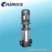 GDL型-凯美水泵公司生产GDL型立式多级管道离心泵