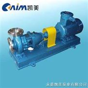 IS单级离心泵,清水泵,清水离心泵