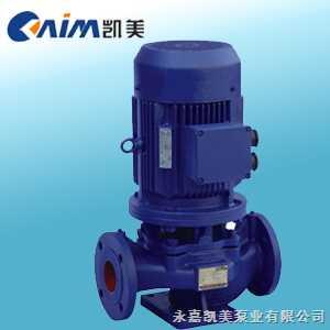 ISG型ISG型管道離心泵,管道泵,不銹鋼管道泵