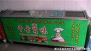 温州小吃车,创业致富的首选