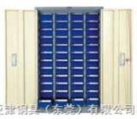 1412-B零件柜蓝色盒零件柜,带门带锁零件整柜,防油性零件柜