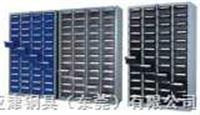 48抽零件柜零件配件柜,五金电子零件柜,整理箱