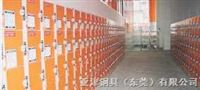 超市存包柜寄存柜,存包柜,投币式存包柜