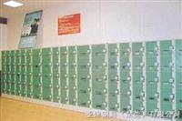 IC卡存包柜会所存包柜,投币式存包柜,电子存包柜,自动存包柜
