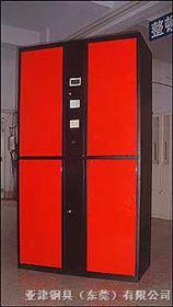 存包柜寄存柜,电子寄存柜,寄物柜,保管柜,保存柜