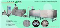 TSE多功能全自动营养米生产线