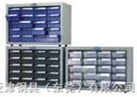 YJ-2405零件柜防静电零件柜,零件整理箱,电子元气件柜