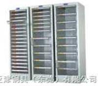 YJ-A4MS-109文件柜防潮办公文件柜,多抽文件柜
