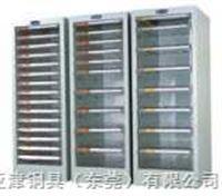 YJ-A4MS-10505文件整理柜办公文件柜,A4纸办公文件柜