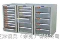 YJ-A4MS-10306铁皮文件柜,文件柜公司,文件柜批发