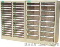 A4S-230-2,A4MS-21402-2文件柜资料柜,图子柜,档案柜