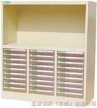 A4S-B327-2文件柜,B4S-B327-2效率柜资料夹文件柜,文件柜,文件整理柜