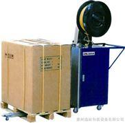 惠州栈板式打包机