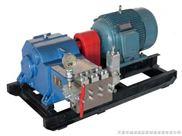 钢厂除鳞泵(高压柱塞泵)