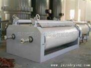 江苏振兴干燥供应HG系列双滚筒刮板干燥机