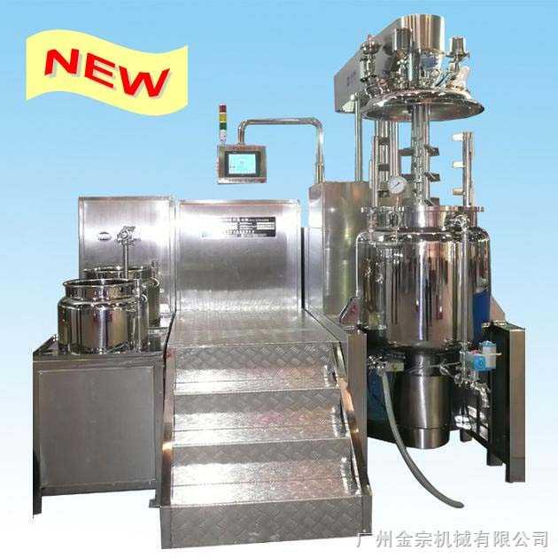 JRGD-200智能型乳化机JRGD系列真空乳化机