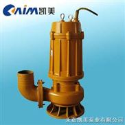WQ(QW)潜水式无堵塞排污泵-WQ(QW)潜水式无堵塞排污泵,潜水排污泵