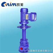 YW液下式排污泵-YW液下式排污泵,不锈钢液下泵