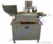 台式液体分装机