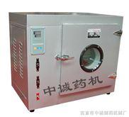 家用烘箱&小型电热烘箱&干燥烘箱