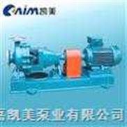 IH型化工离心泵,不锈钢离心泵耐腐蚀离心泵