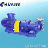 CQB-G型不锈钢高温磁力泵,防爆磁力泵