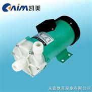 MP型塑料磁力泵,磁力离心泵,磁力循环泵,磁力驱动泵