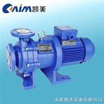 襯氟磁力泵,耐腐蝕磁力泵,化工磁力泵