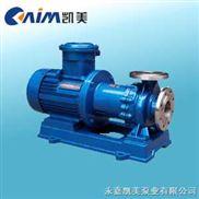 CQB型磁力驱动泵,不锈钢磁力泵