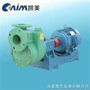 耐腐蚀塑料自吸泵,耐腐蚀自吸泵,不锈钢自吸泵,自吸泵原理