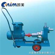 JMZ、FMZ移动自吸泵,酒精泵,不锈钢自吸泵-凯美水泵