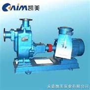 100ZX100-20-系列自吸泵,清水泵,清水泵自吸泵,不锈钢自吸泵