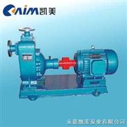 ZW型自吸式无堵塞排污泵,不锈钢排污泵