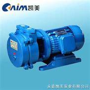 SK系列水环式真空泵,不锈钢真空泵