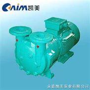 SKA系列真空泵,不锈钢真空水泵,真空泵机组
