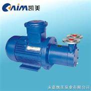 CW型磁力驱动旋涡泵,不锈钢磁力旋涡泵