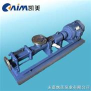 G型螺杆泵,不锈钢螺杆泵,转子泵