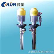 SB型电动油桶泵,电动抽液泵