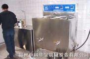 大型商用豆浆机、豆奶机