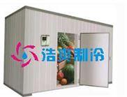 按需订做-保鲜冷库、水果冷库、蔬菜保鲜库