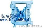 QBY-QBY塑料氣動隔膜泵