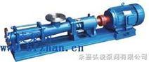 單螺桿泵 G型單螺桿泵(軸不銹鋼)