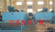 供应高效节能红枣烘干机,干燥设备,烘干设备,干燥
